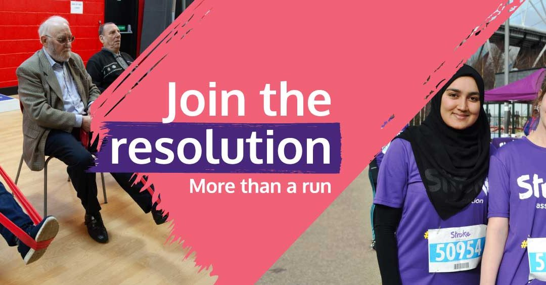 Stroke Association Resolution Run